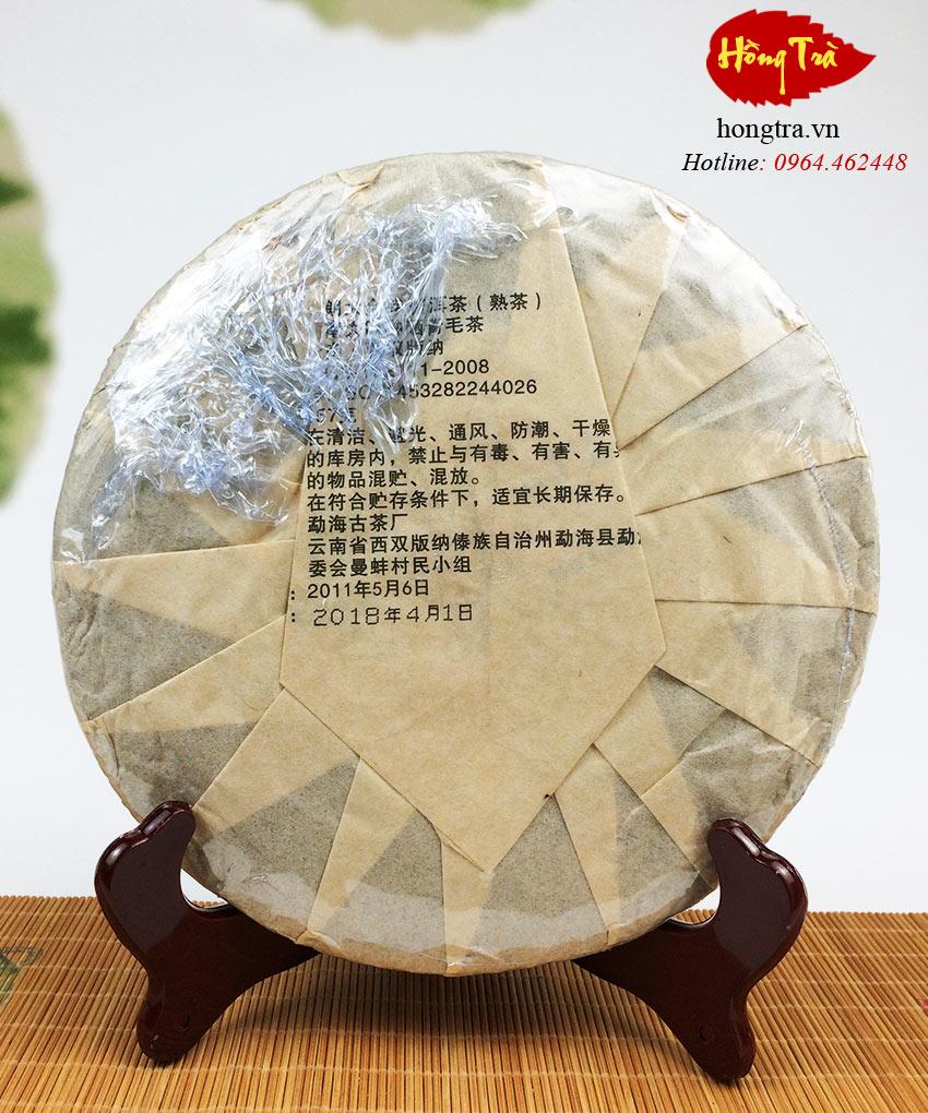 banh-tra-pho-nhi-chin-V05-02