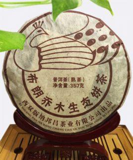 trà phổ nhĩ sống